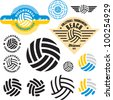 Volleyball sign icon set. Vector volleyball icons, labels collection. - stock vector
