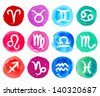 Watercolor zodiac icon set, vector zodiac signs. Zodiac icons for horoscope, astrology concept. - stock photo