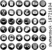 Web buttons and icons, black - stock photo
