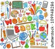 Welcome Back to School Classroom Supplies Notebook Doodles Hand-Drawn Illustration Design Elements on Lined Sketchbook Paper Background - stock vector