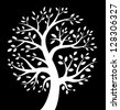 White Tree icon on black background logo, vector illustration - stock vector