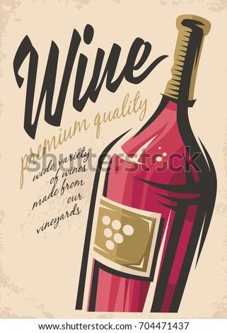 Wine Retro Poster Design Red Wine Stock Vector 534660280 ...