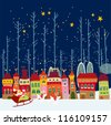 Winter background with city - stock vector