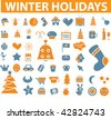 winter holidays. vector - stock