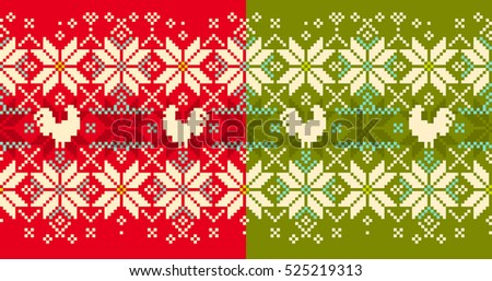 Winter knitted cockerel seamless pattern. Winter seamless ornament with roosters