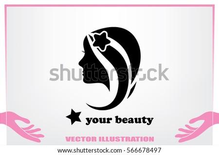 Beauty salon emblems set women faces stock vector for 560 salon grand junction