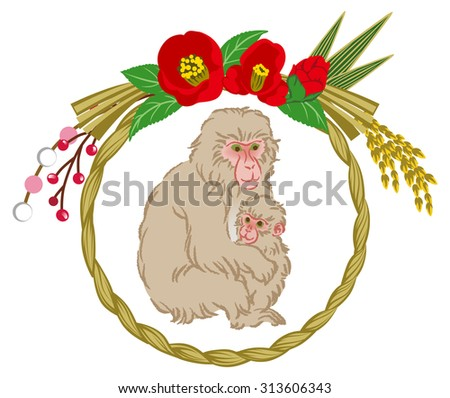 Year Of The Monkey ornament, Mom and Child hugging