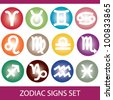 Zodiac signs - vector set - stock vector